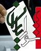 انتخابات شورایاری حتما در چهارم مرداد برگزار میشود و مبنای قانونی دارد