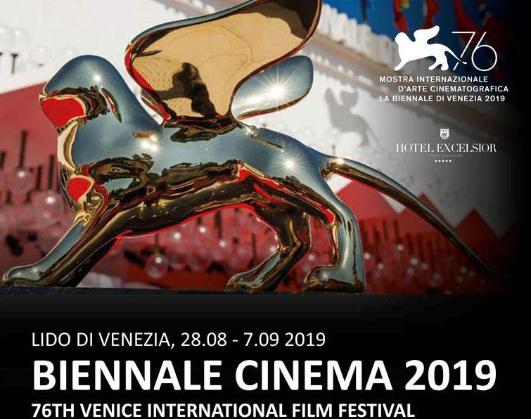نمایش فیلم «متری شیش و نیم» در جشنواره ونیز؟!