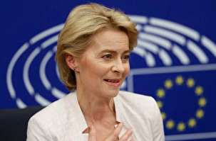 First Female President of the European Commission Confirmed
