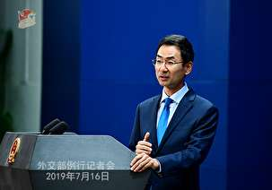 China urges U.S. to stop maximum pressure on Iran for nuclear deal implementation