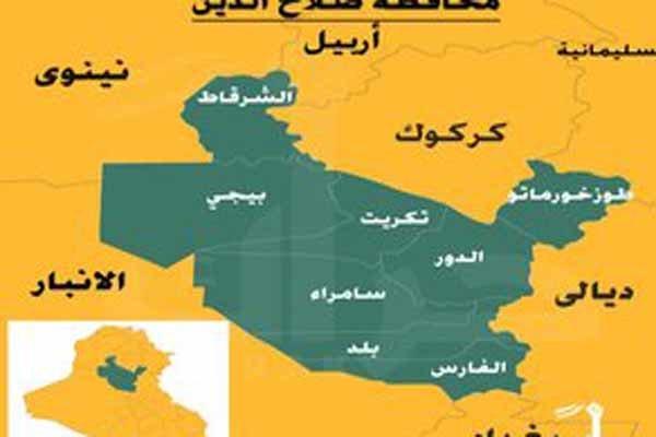 حمله پهپادی به یک پایگاه حشد شعبی عراق