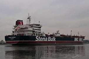 British oil tanker seized in Strait of Hormuz