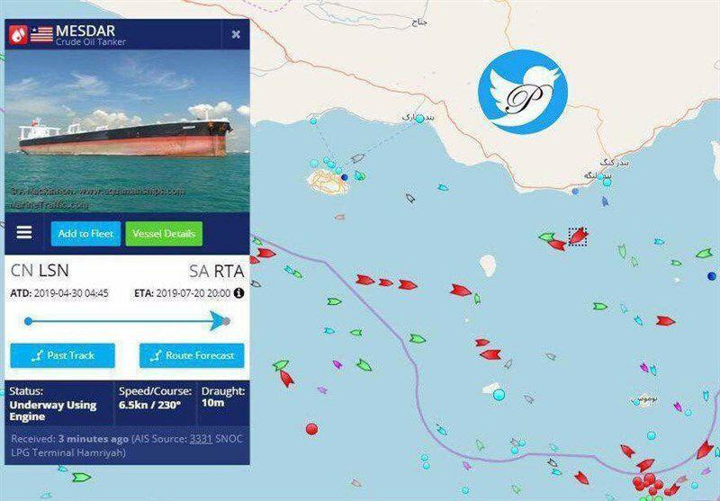 کشتی مصدر توقیف نشده و به مسیر خود بازگشت