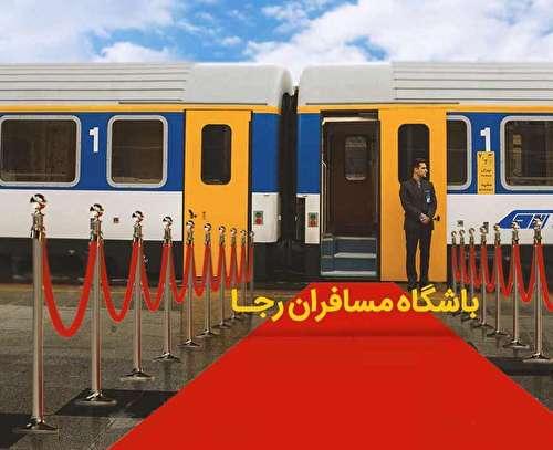 کاسبی شرکت راه آهن در سایه قوانین کذب و سامانه ناقص و پراشکال!