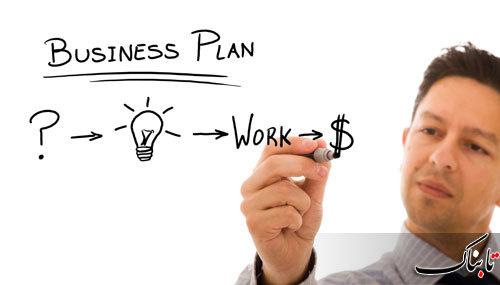 متوسط ایجاد کسب و کار جدید در ایران چند روز است؟