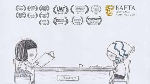 انیمیشن کوتاه پیریهراسی