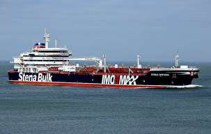 Crew of Stena Impero tanker detained by Iran in good health — company