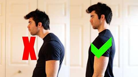 سه تمرین ساده برای بهبود حالت ایستادن