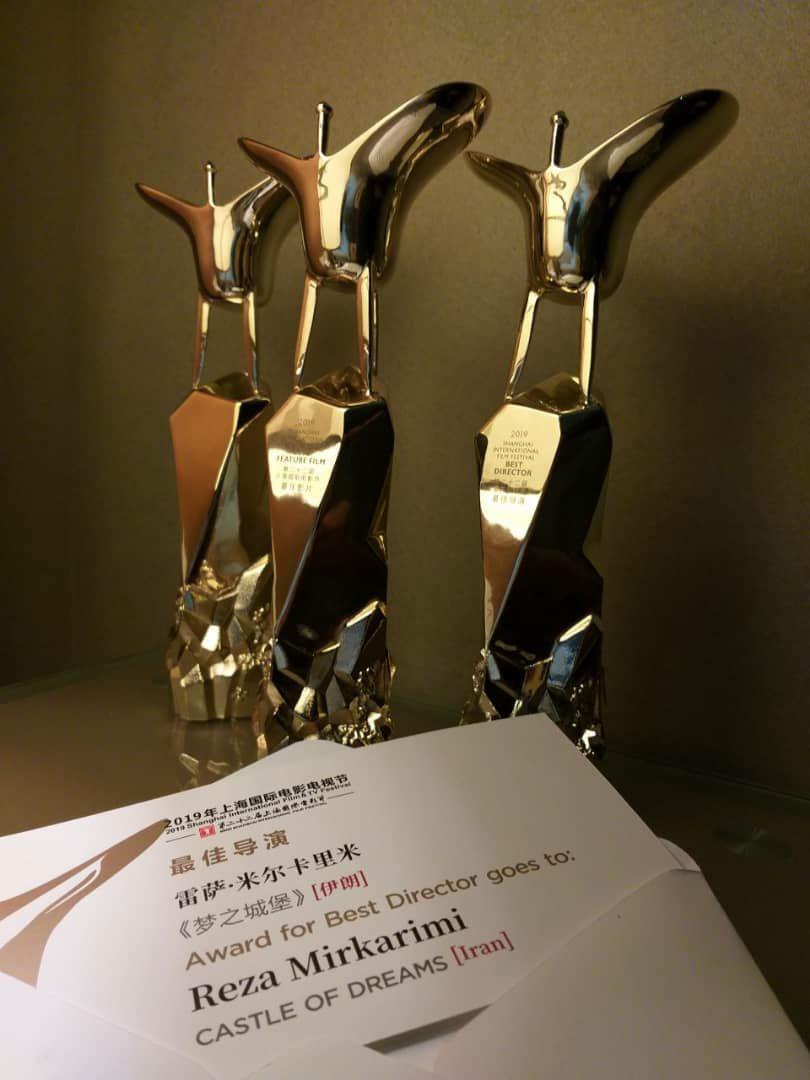 روایت یورونیوز از درخشش میرکریمی در جشنواره شانگهای
