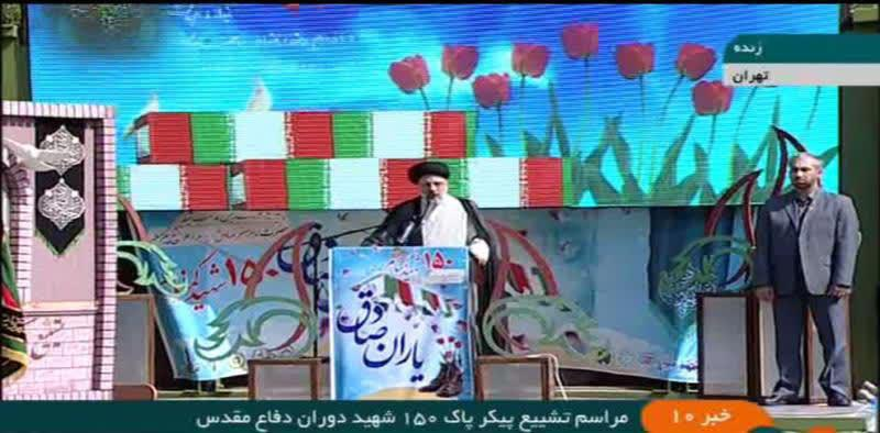 سخنرانی رئیس قوه قضاییه در مراسم تشییع شهدا