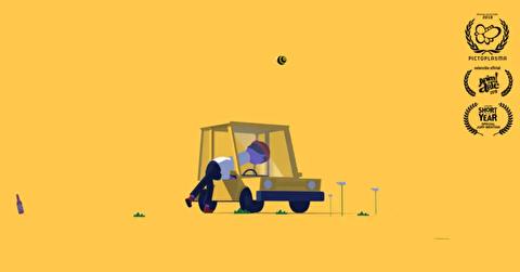 انیمیشن کوتاه به دنبال چیزی گشتن