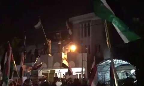 تظاهرات علیه معامله قرن در عراق