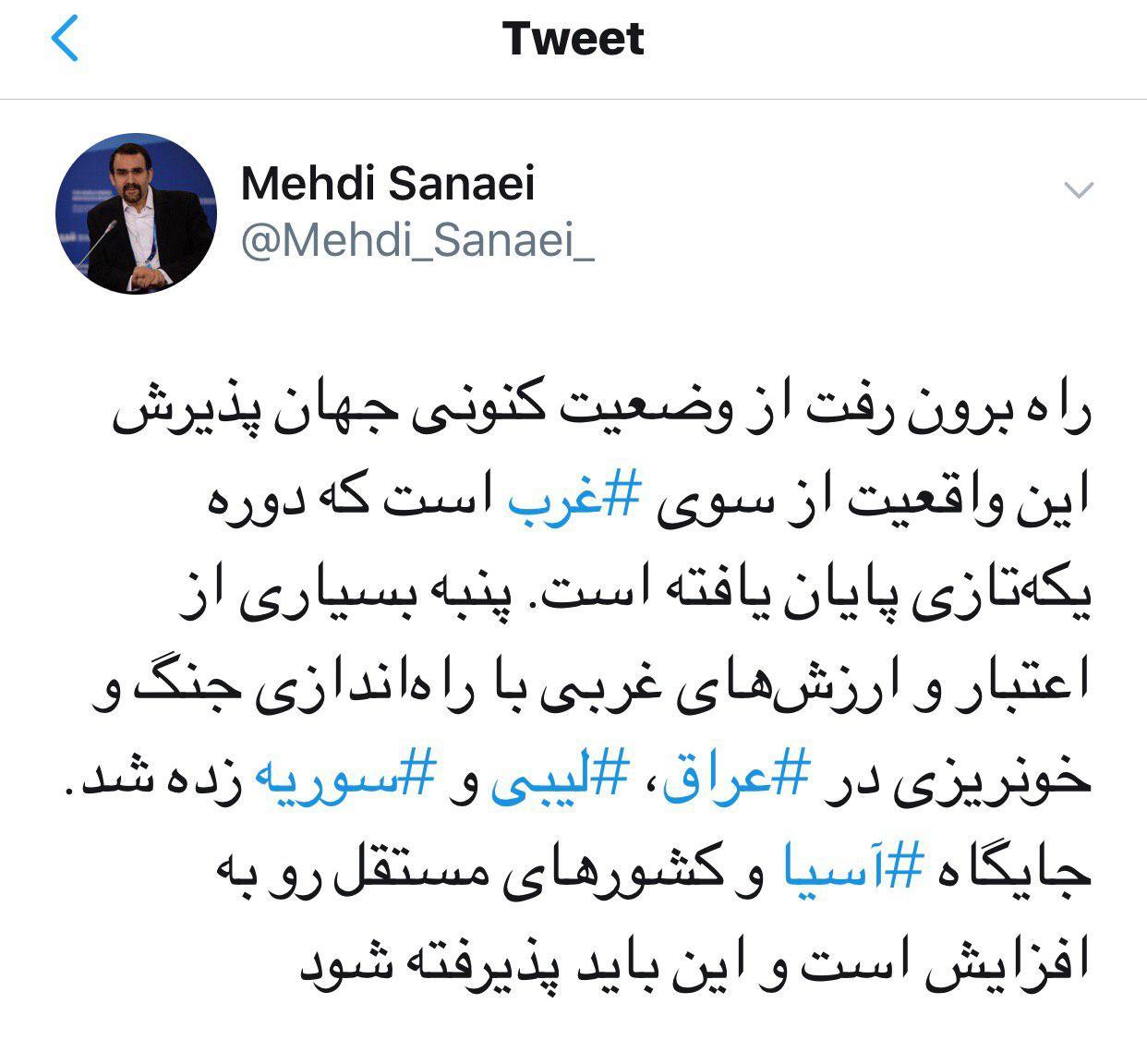 راهکار سفیر ایران در مسکو برای تغییر  وضعیت جهان