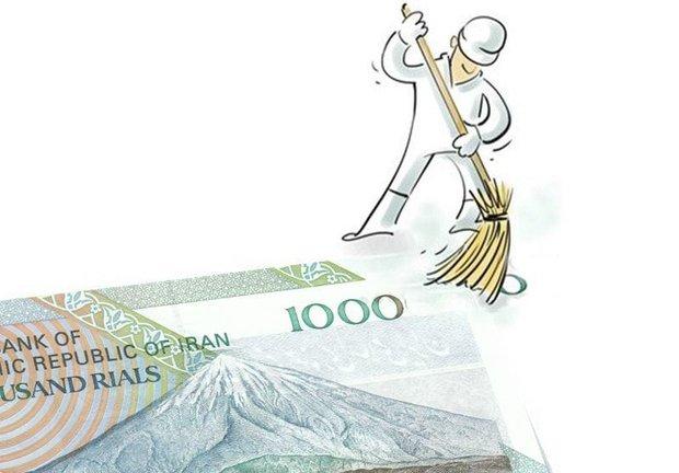 با حذف ۴ صفر از پول ملی ایران، موافقید یا مخالف؟