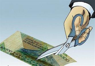 «ریال» پول خرد ایران میشود