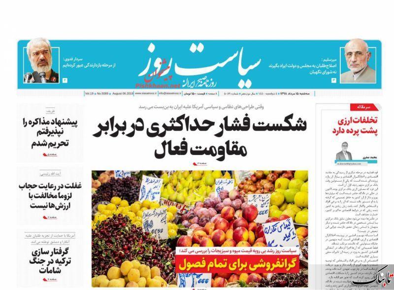 حسین شریعتمداری: کیهان با جناب آقای ظریف اختلاف شخصی ندارد/مظلومیت زنان و مسئله موتورسواری بانوان/چرا لاریجانی به سراغ ظریف رفت؟ /تخلفات ارزی پشت پرده دارد