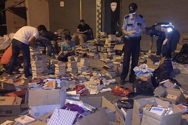 نابودی بیش از سیصد هزار کتاب در ترکیه!