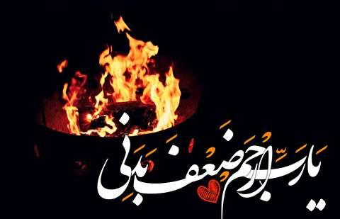 دعای کمیل با صدای احمد الفتلاوی