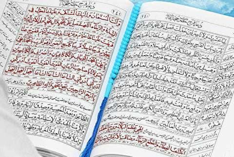 دعای فرج با صدای محسن فرهمند