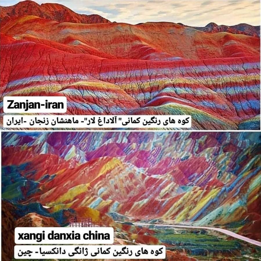 ۱۰ شباهت ایران با برترین جاذبههای جهان