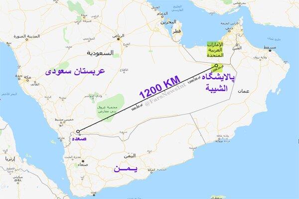 اعلام بزرگترین عملیات پهپادی یمن در عمق عربستان/نشست ایران، انصارالله یمن و سفرای اروپایی در تهران/ واکنش بحرین به عملیات پهپادی بزرگ یمنی ها به جنوب شرق عربستان/ هشدار دبیر کل عصائب اهل الحق درباره تداوم انفجارها در عراق