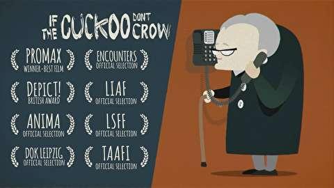 انیمیشن کوتاه اگر کوکو آواز نخواند
