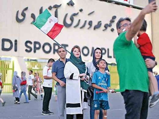 ورودبانوان به ورزشگاههای فوتبال در بازیهای ملی آزادشد