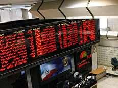 ارتفاع ۳۲۰ هزار واحدی شاخص کل تا اواسط مهر ماه/ بازدهی غیر منطقی در نمادهای غذایی و حمل و نقل/ چرایی ترس سهامداران از ورود به سهمهای بنیادی