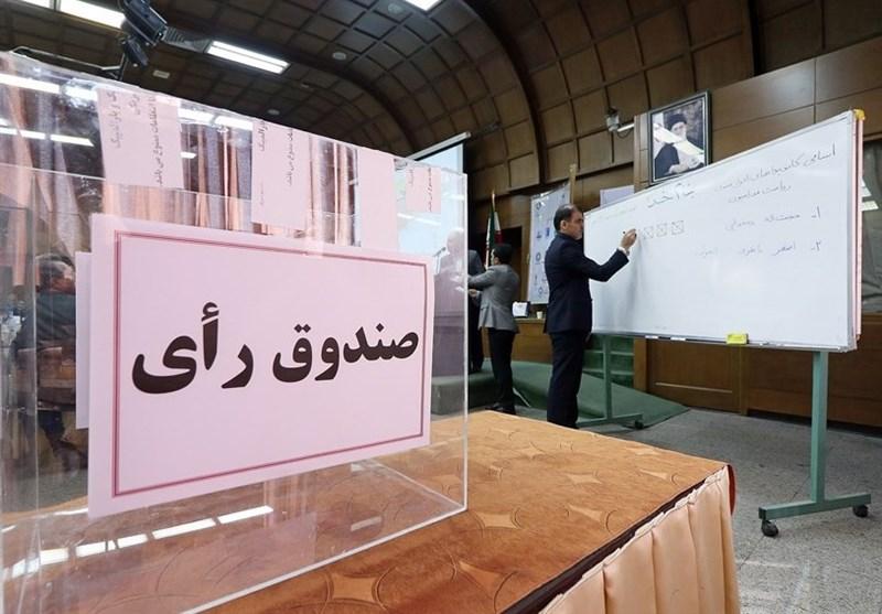 تغییرات مشکوک در تعداد اعضای مجمع فدراسیون ها