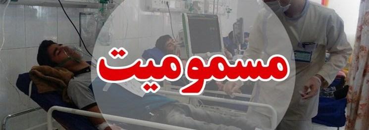 مسمومیت ۱۹ نفر در یک مهمانپذیر در مشهد