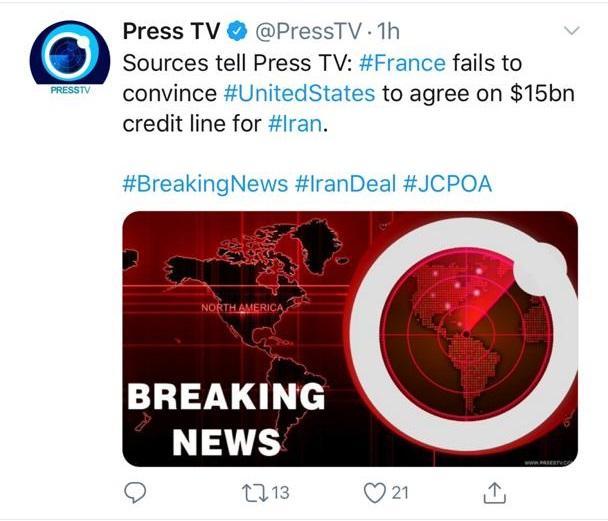 پرستیوی: فرانسه نتوانست آمریکا را برای دادن اعتبار 15 میلیارد دلاری به ایران متقاعد کند
