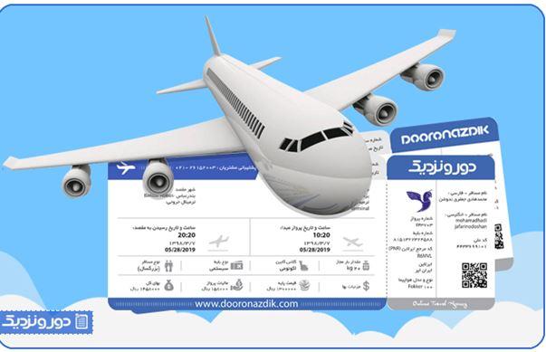 تعیین قیمت بلیت هواپیما چگونه است؟