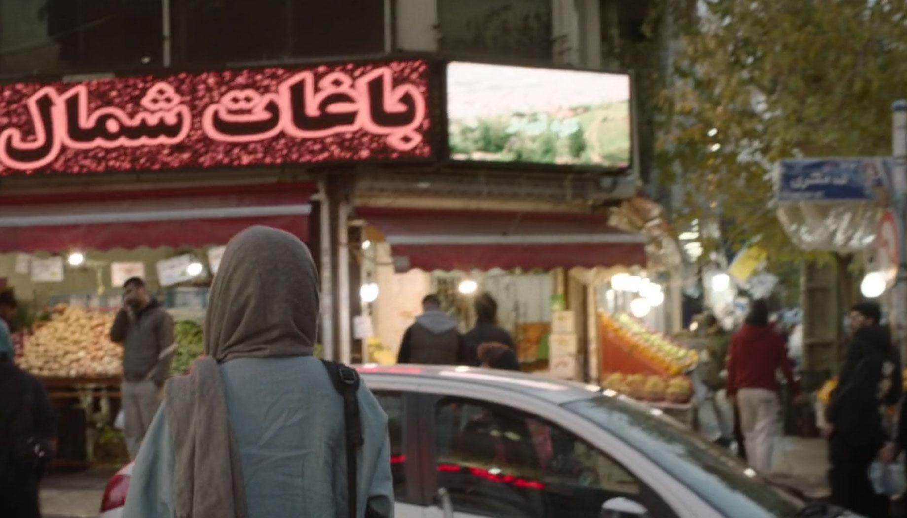 چگونه فیلم سینمایی عملیات موساد در تهران ضبط شد؟