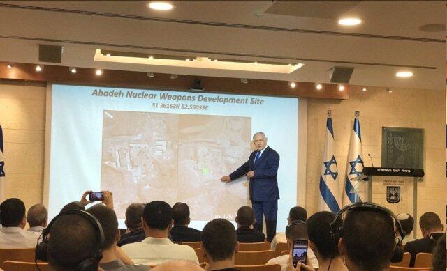 ادعای جدید نتانیاهو درباره یک سایت اتمی دیگر در ایران