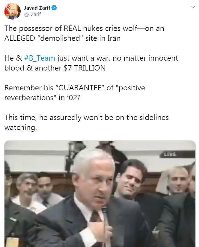واکنش ظریف به تازهترین ادعای واهی نتانیاهو
