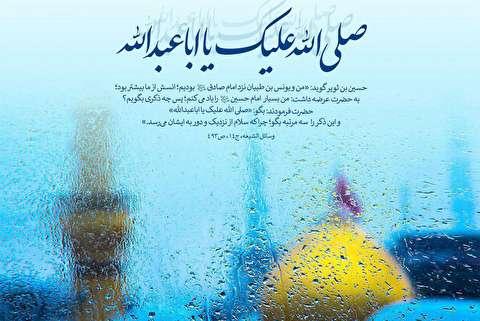 اگه بره سرم رو نیزهها ؛ محمود کریمی