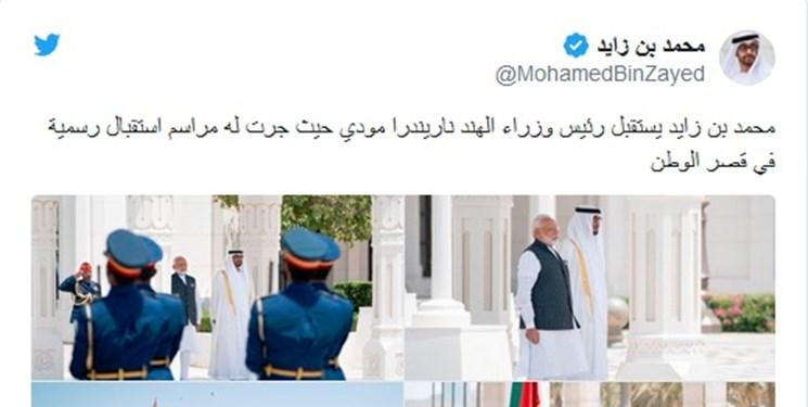 نخستوزیر هند با، ولی عهد ابوظبی دیدار کرد