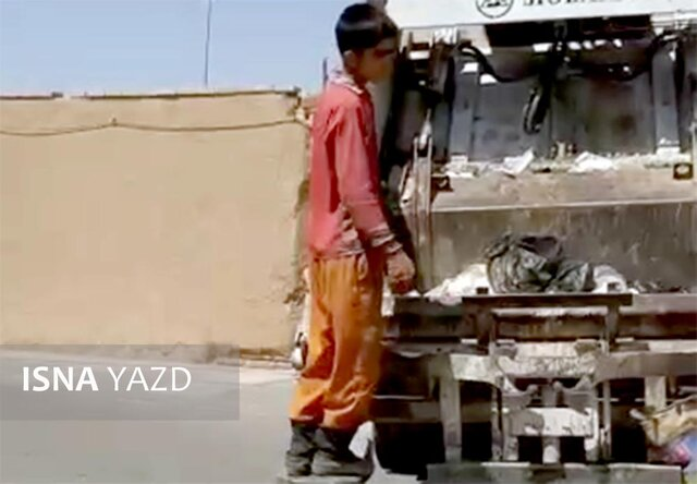واکنش شهرداری یزد به فیلم منتشرشده از یک رفتگر