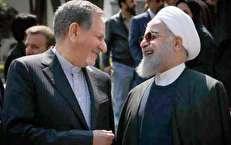 خلق دلار ۴۲۰۰ تومانی در یک جلسه با یک رأی گیری ساده در حضور روحانی/ وقتی تیم اقتصادی دولت، تصور دلار ۱۸ هزار تومانی را هم نداشت!
