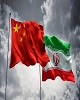 آیا ایران به مستعمره چین تبدیل خواهد شد؟!