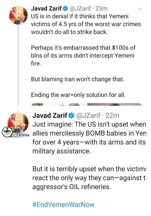 ظریف: تنها راهحل موجود، پایان دادن به جنگ یمن است