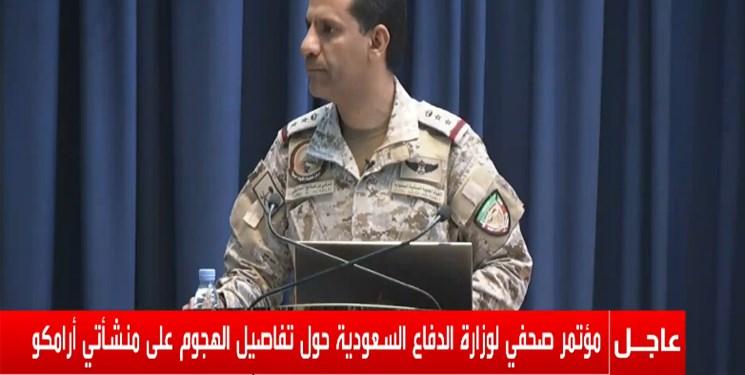 عربستان سعودی، ایران را به حمله به آرامکو متهم کرد/ سخنگوی وزارت دفاع عربستان: حمله از نوع موشکی و پهپادی بوده