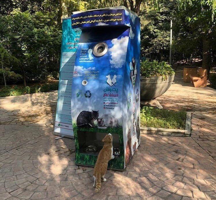 نصب اولین دستگاه تغذیه حیوانات شهری در تهران