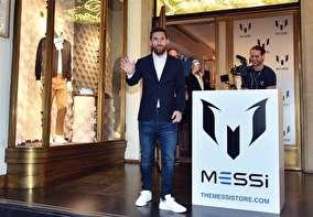 افتتاح فروشگاه لباس مسی در شهر بارسلون