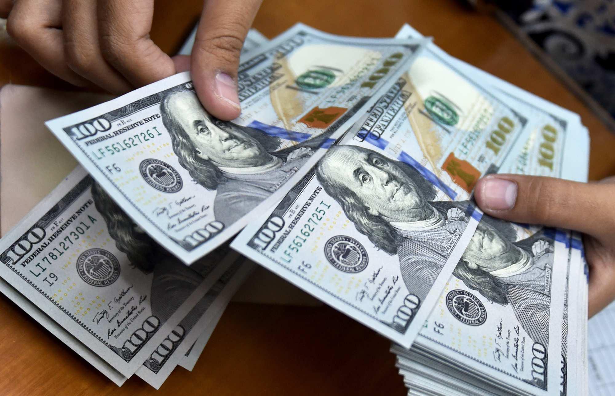 قیمت دلار شنبه