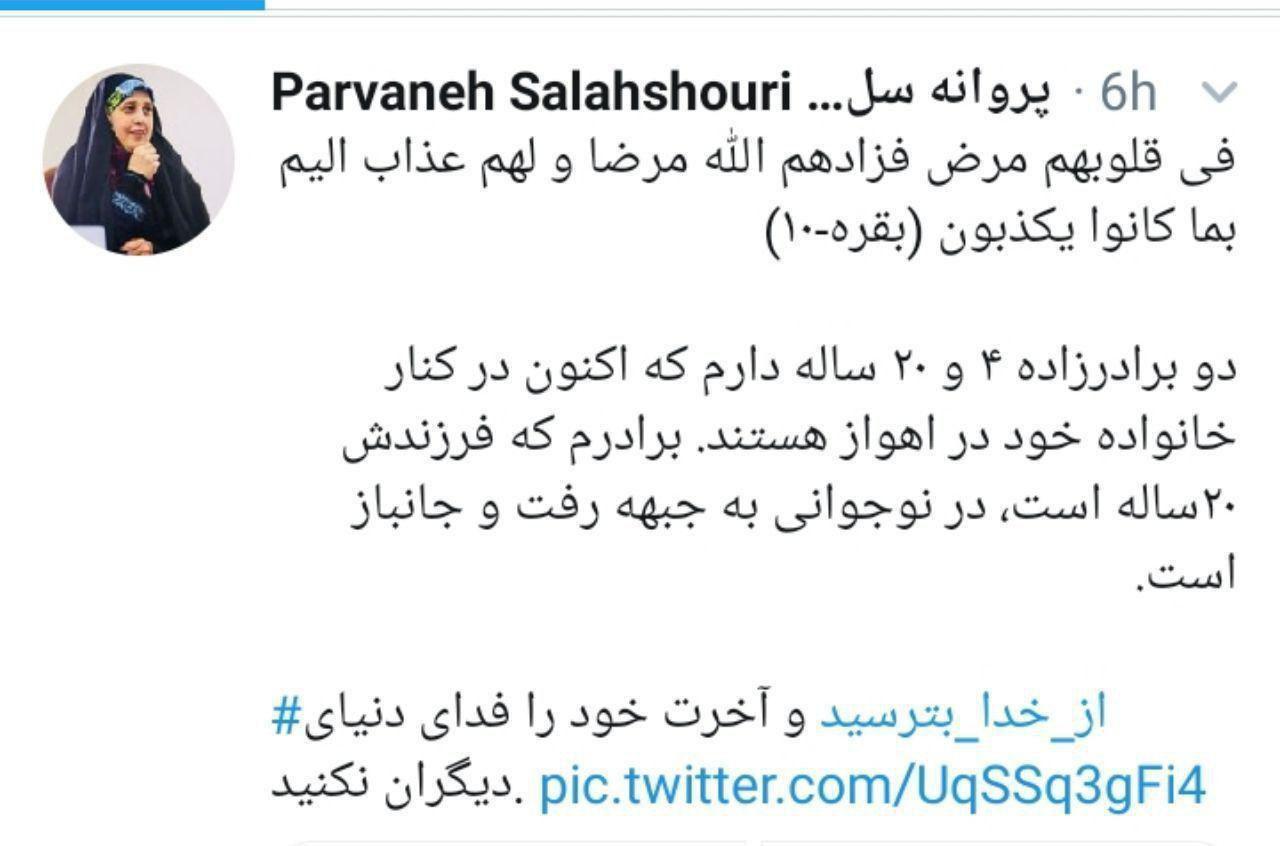 سلحشوری: دروغ است، از خدا بترسید/ زاهدی و موسوی لارگانی قبل از موضعگیری از همکارشان سئوال میکردند!/ آیا پای دختر آبی در میان است؟