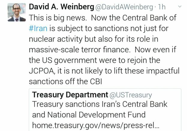 ترامپ بانک مرکزی را