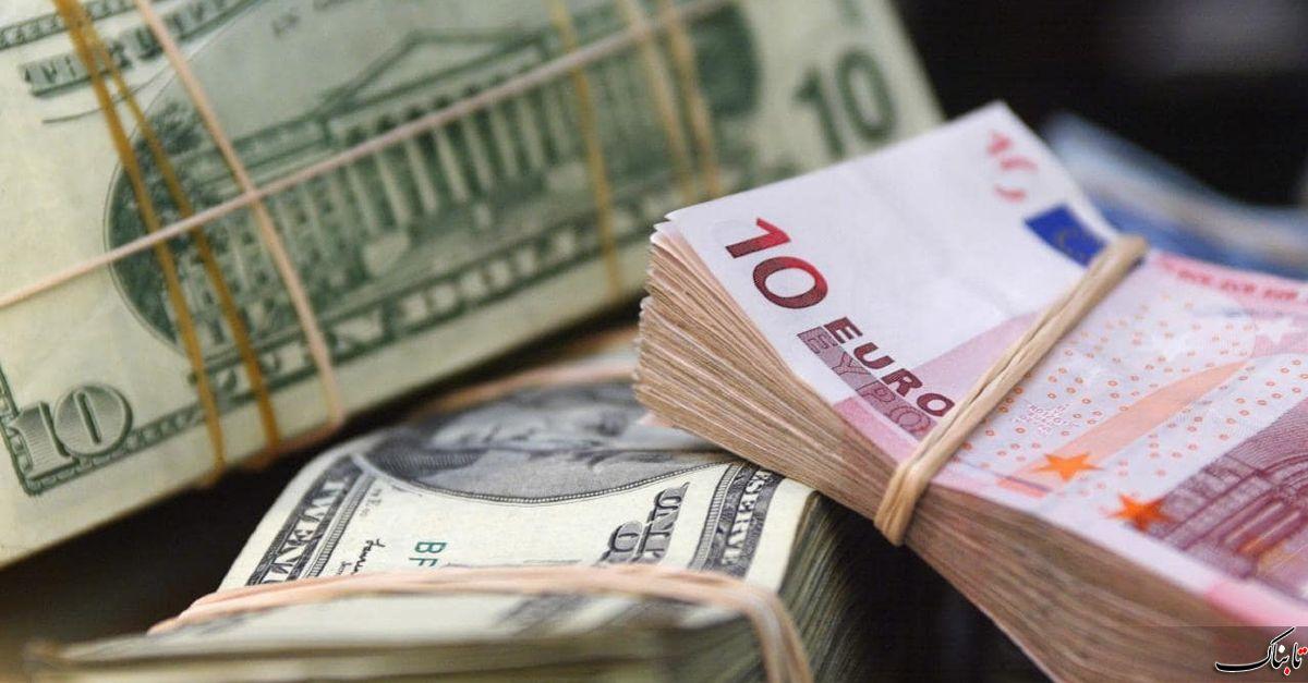 قیمت دلار و یورو سه شنبه