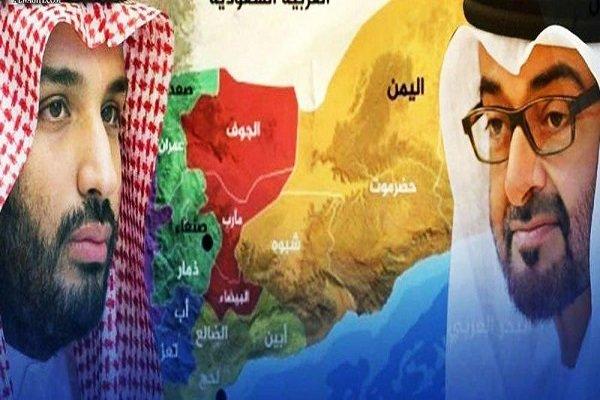 محاکمه ۱۱ نفر در بحرین به اتهام ارتباط با ایران/تحرکات «مشکوک» نیروهای آمریکایی در عراق/ درگیری میان نیروهای وابسته به ریاض و ابوظبی در یمن/ نشست شورای امنیت در مورد تحولات عراق
