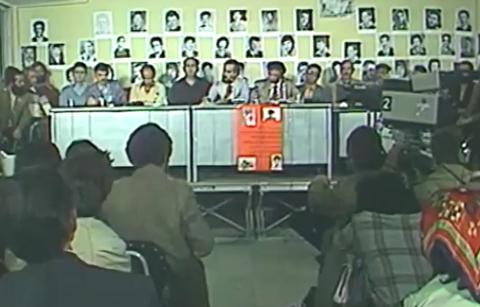 کنفرانس مطبوعاتی اعضای ساواک